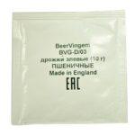 Дрожжи элевые пшеничные BeerVingem