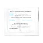 Мезофильная закваска БК-УГЛИЧ-5А 0,1ЕА (на 4 - 30 л молока)