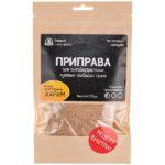 Приправа для октоберфестских луковых колбасок гриль, 56г (на 4 кг)
