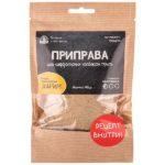 Приправа для саффолкских колбасок гриль, 48гр (на 4кг)