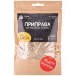 Приправа для тюрингских колбасок гриль, 40г (на 4 кг)